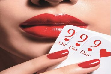 Dior Rouge